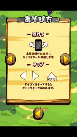 IMG 5020  mini