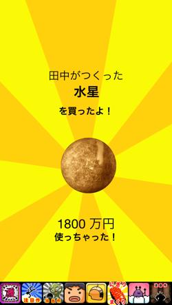 IMG 5049  mini