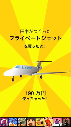 IMG 5050  mini