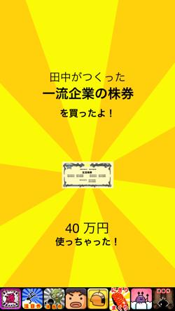 IMG 5051  mini