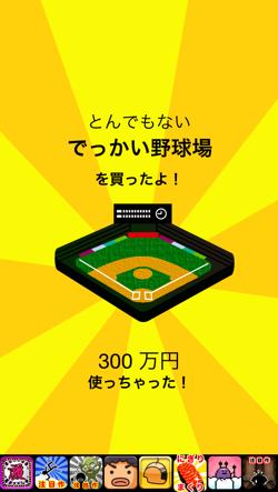 IMG 5056  mini