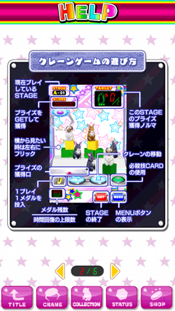 IMG 5081  mini