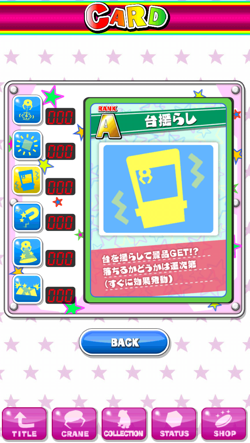 IMG 5095  mini