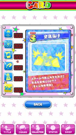 IMG 5098  mini