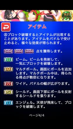 IMG 5124  mini