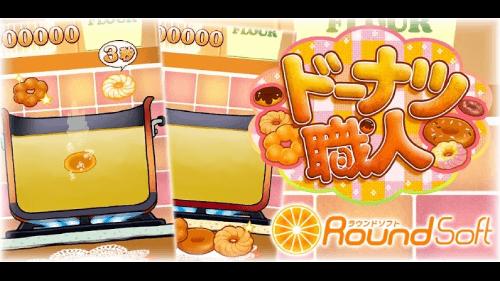 Donuts01  mini