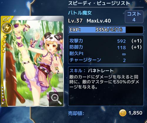 mazyo20130308_3