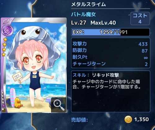mazyo20130308_4