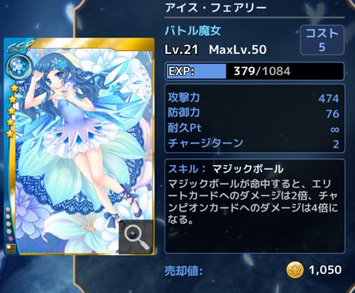 mazyo20130308_6