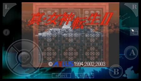 Megaten201th  mini