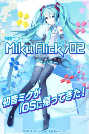 Miku03