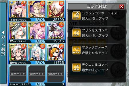 mirion_toku07