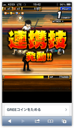 Onep ad05  mini