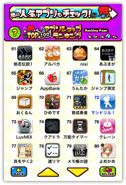 DropShadow ~ 004 08 Ranking2th  mini