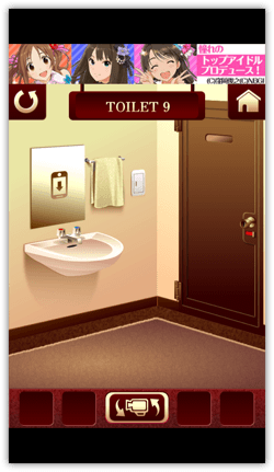 DropShadow ~ 100toilet17th  mini