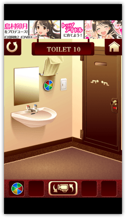 DropShadow ~ 100toilet18th  mini