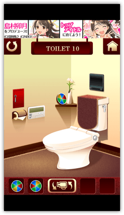 DropShadow ~ 100toilet19th  mini
