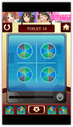 DropShadow ~ 100toilet21th  mini