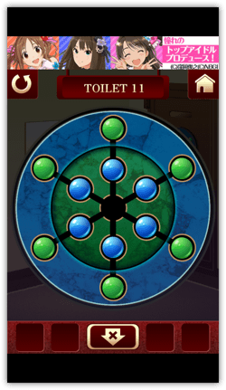 DropShadow ~ 100toilet22th  mini