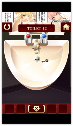 DropShadow ~ 100toilet23th  mini