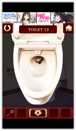 DropShadow ~ 100toilet24th  mini