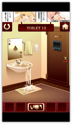DropShadow ~ 100toilet29th  mini