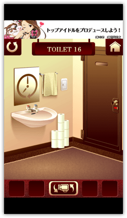 DropShadow ~ 100toilet33th  mini