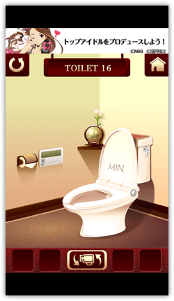 DropShadow ~ 100toilet34th  mini