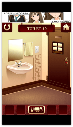 DropShadow ~ 100toilet39th  mini
