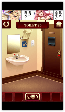DropShadow ~ 100toilet42th  mini