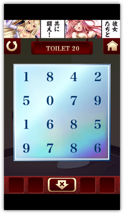 DropShadow ~ 100toilet43th  mini
