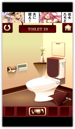 DropShadow ~ 100toilet44th  mini