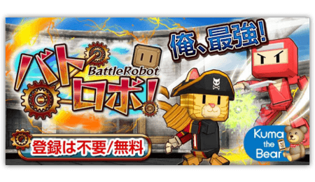DropShadow ~ batobo02th  mini  1