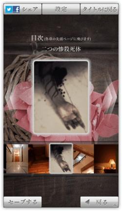 DropShadow ~ kamaitati03th  mini