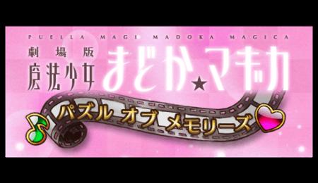 DropShadow ~ madomagi01th  mini