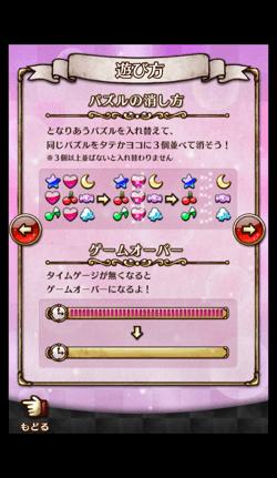 DropShadow ~ madomagi03th  mini