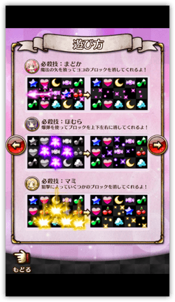 DropShadow ~ madomagi05th  mini