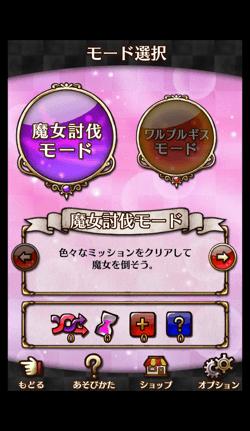 DropShadow ~ madomagi08th  mini
