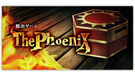 DropShadow ~ pheonix01  mini