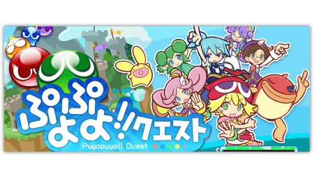 DropShadow ~ puyo01  mini
