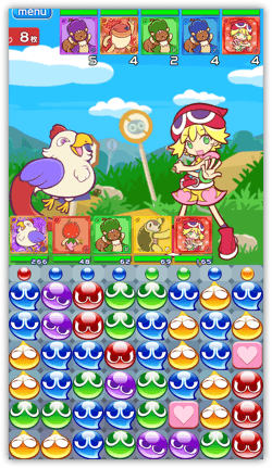DropShadow ~ puyo19th  mini
