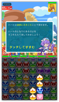 DropShadow ~ puyo2th  mini