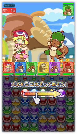 DropShadow ~ puyo4th  mini