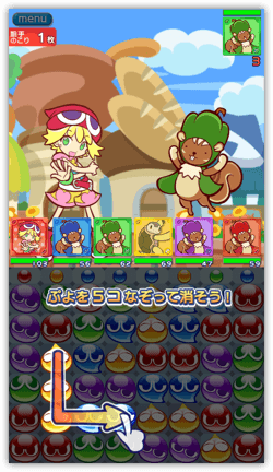 DropShadow ~ puyo5th  mini