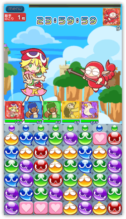 DropShadow ~ puyo6th  mini