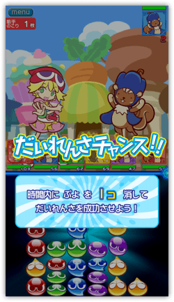 DropShadow ~ puyo8th  mini
