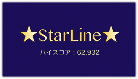 DropShadow ~ starline01th  mini