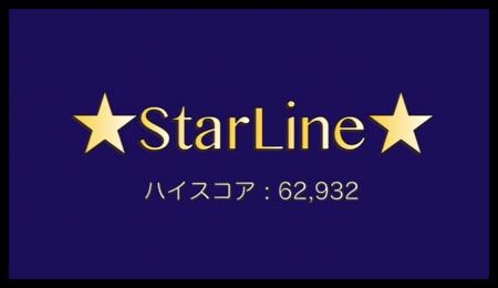DropShadow ~ starline01th  mini