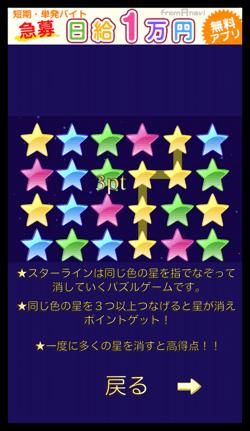 DropShadow ~ starline02th  mini