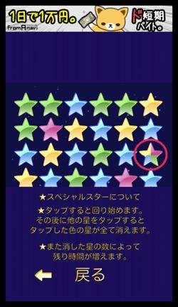 DropShadow ~ starline04th  mini